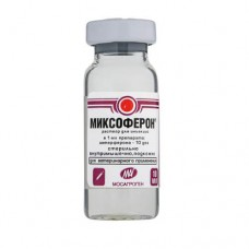 Миксоферон® (раствор) 100 доз