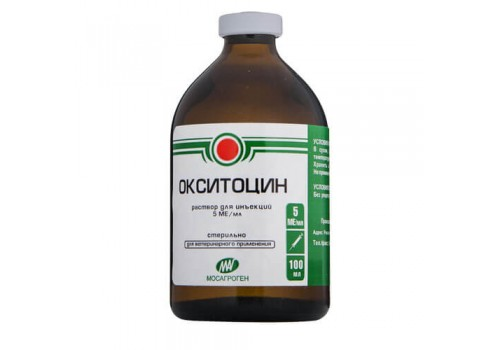 Окситоцин (5 me/мл)