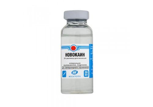 Новокаин 2% раствор