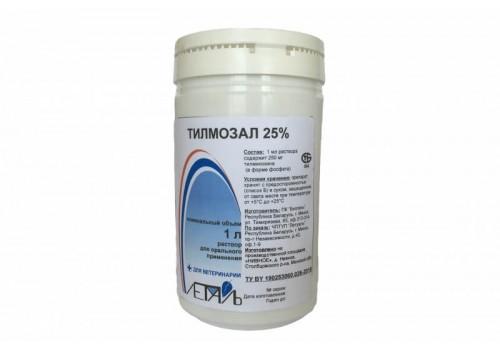Тилмозал 25% раствор для ор. Прим 1 л, РБ