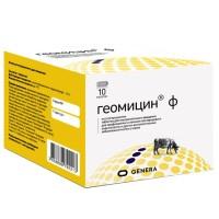 Геомицин Ф