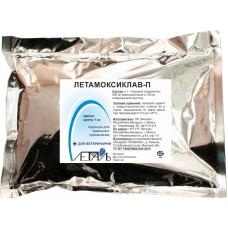 Летамоксиклав-п порошок 0,5, 1 кг, рб (полный аналог Амоксиклав 62,5%)