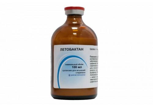 Летобактан суспензия для инъекций 100 мл, рб (полный аналог Кобактана 2,5%)