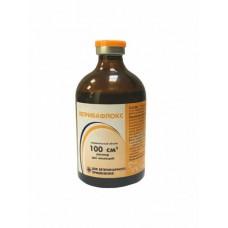 Летрибафлокс р-р для инъекций 100 мл, рб (полный аналог Рибафлокса)
