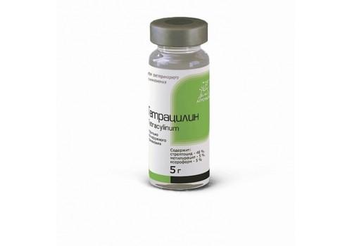 Тетрацилин