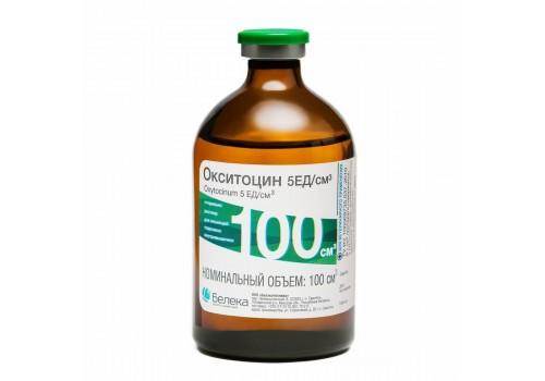 Окситоцин 5ЕД/см3