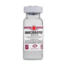 Миксоферон ® (стерильная лиофилизированная пористая масса)
