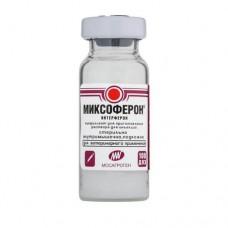Миксоферон ® (стерильная лиофилизированная пористая масса) 100 доз