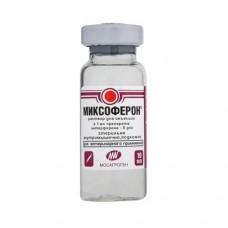 Миксоферон® (раствор)