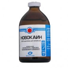 Новокаин 0,5% раствор