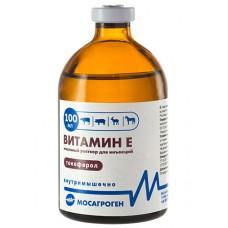 Витамин E 25% масляный раствор 100 мл
