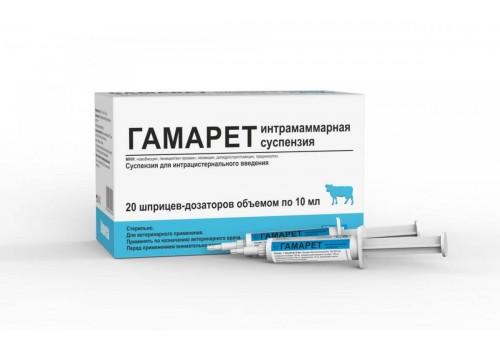 Гамарет интрамаммарная суспензия