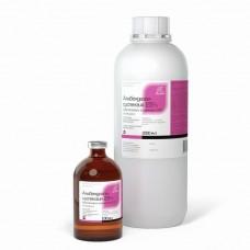 Альбендазол-суспензия 2,5%